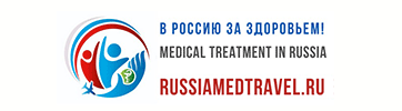 russianmedtravel